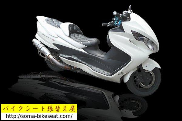ビッグスクーターカスタム例2−2