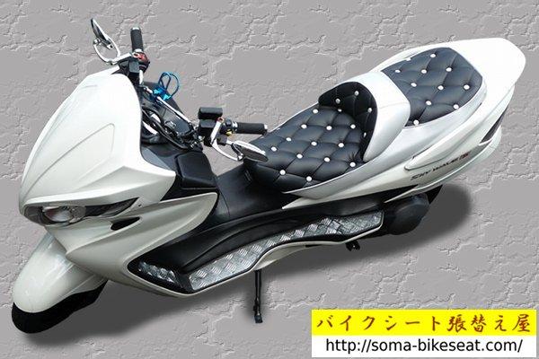 ビッグスクーターカスタム例2−1