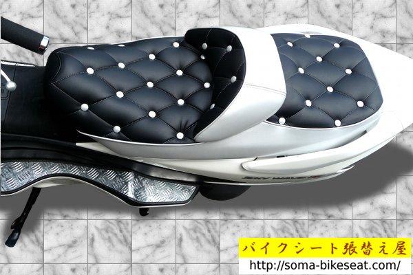 ビッグスクーターカスタム例2−4