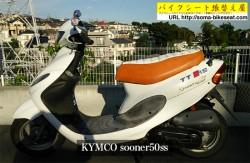 KYMCO-Sooner50ss