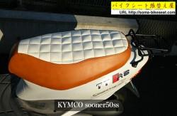 KYMCO-Sooner50ss2