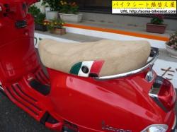 ベスパのイタリア国旗ワンポイント