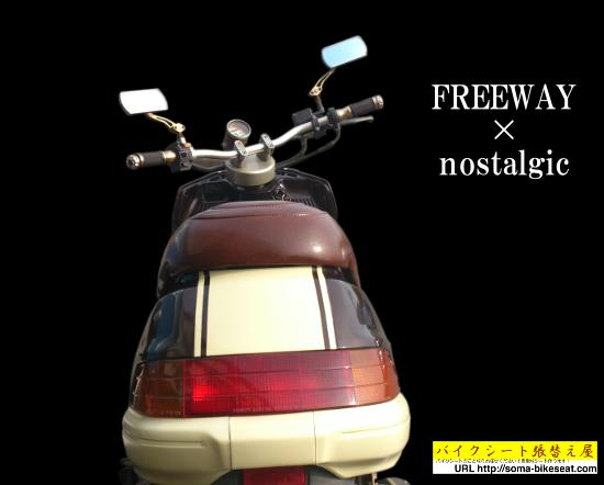 FREEWAYフリーウェイシート張替えノスタルジックバージョン3