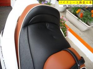 安定感抜群の後部座席