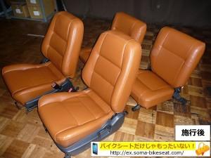 car-003-12