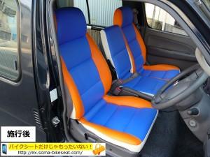 car-004-07