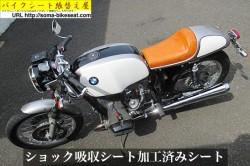 BMW100Sショック吸収シート2