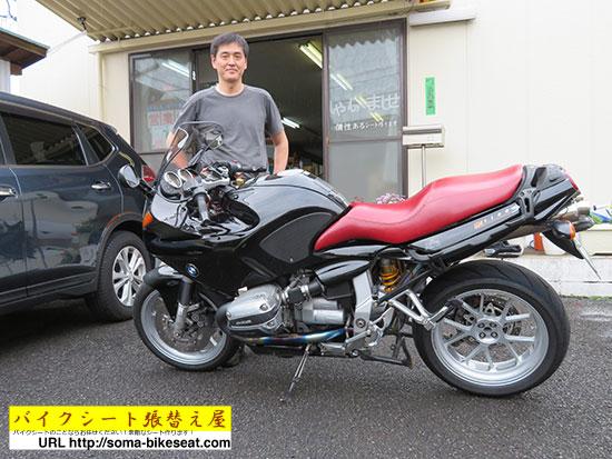 BMW R1100S-2