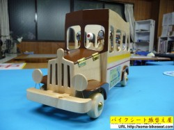 手作りのバス