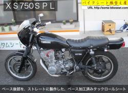 XS750SPL-1