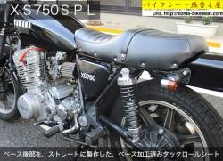XS750SPL-2