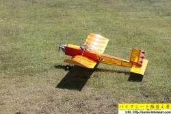 バイクシート張替え屋の手作りラジコン飛行機12