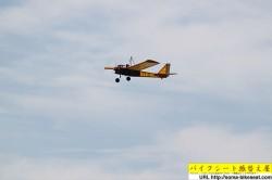 バイクシート張替え屋の手作りラジコン飛行機5