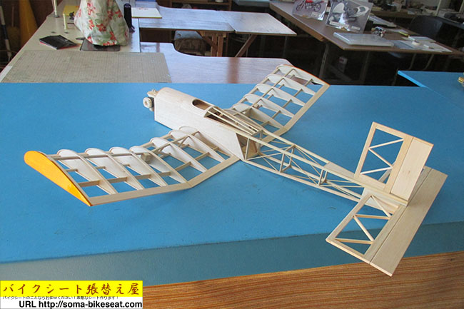 バイクシート張替え屋の手作りラジコン飛行機19