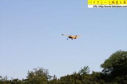 バイクシート張替え屋の手作りラジコン飛行機4
