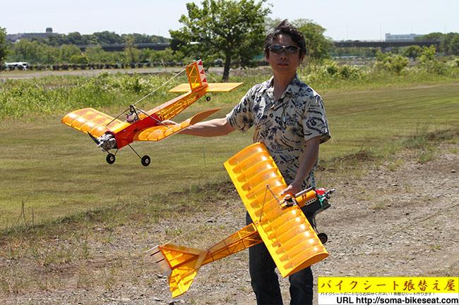 バイクシート張替え屋の手作りラジコン飛行機11