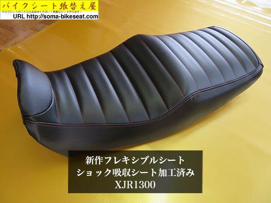 xjr1300-3