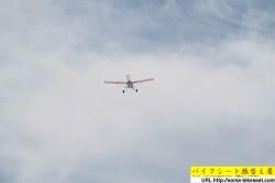 バイクシート張替え屋の手作りラジコン飛行機6