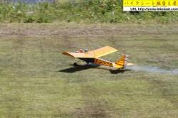 バイクシート張替え屋の手作りラジコン飛行機2