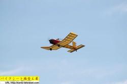 バイクシート張替え屋の手作りラジコン飛行機16