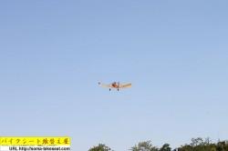 バイクシート張替え屋の手作りラジコン飛行機13