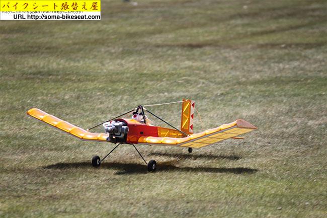 バイクシート張替え屋の手作りラジコン飛行機18