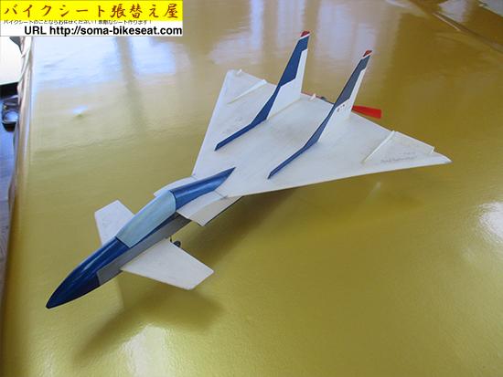 手作り模型飛行機11