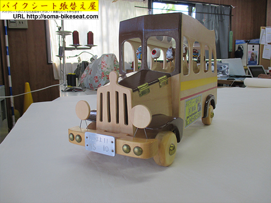 鬼太郎のバス2