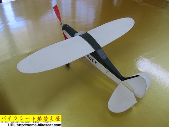 手作り模型飛行機7