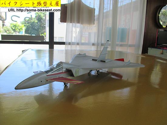 手作り模型飛行機13