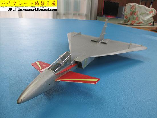 手作りデルタ飛行機4