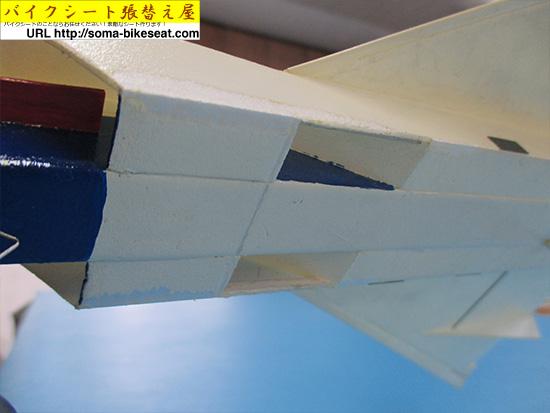 手作りデルタ飛行機3