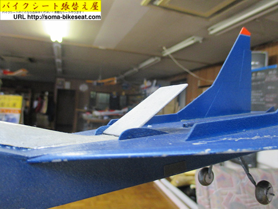手作りデルタ飛行機8