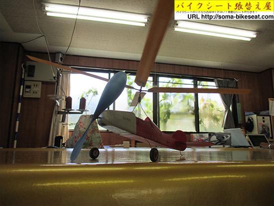 手作り模型飛行機2