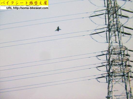 手作りデルタ飛行機10