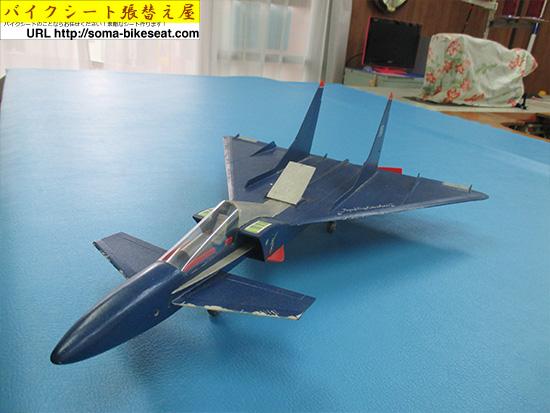 手作りデルタ飛行機7