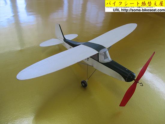 手作り模型飛行機6