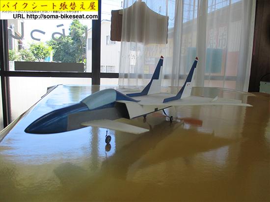 手作り模型飛行機12