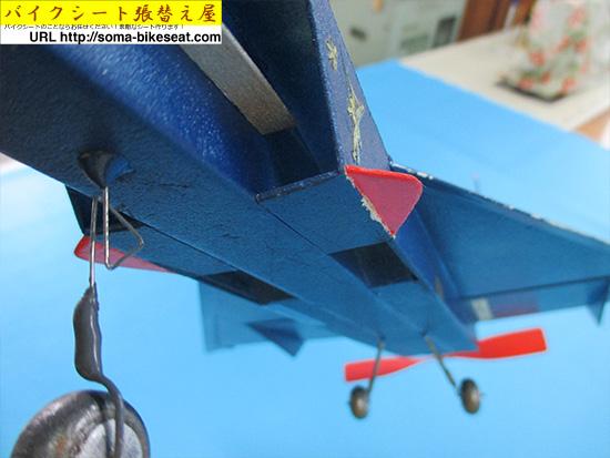 手作りデルタ飛行機9