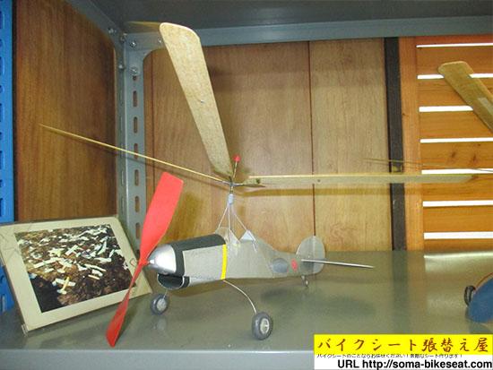 手作り模型飛行機