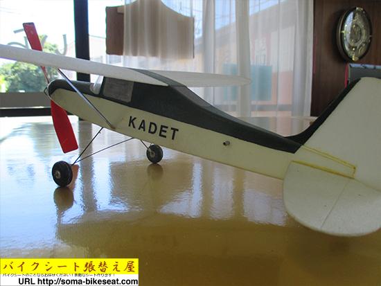 手作り模型飛行機8