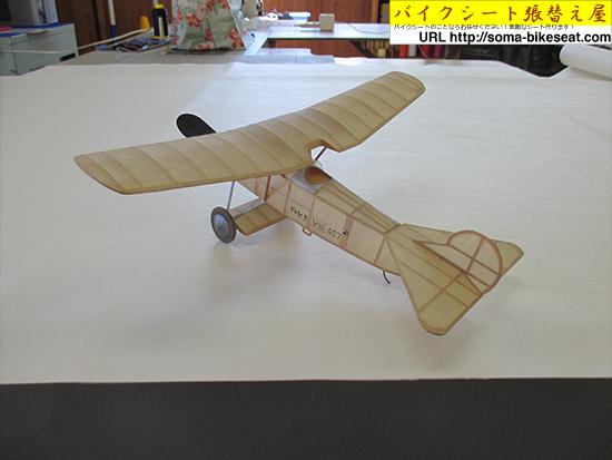手作り模型飛行機5
