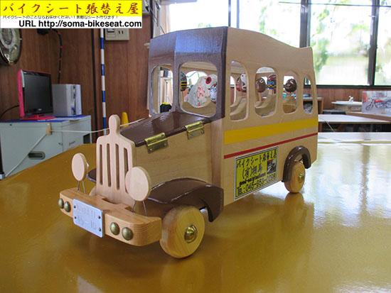 鬼太郎のバス1