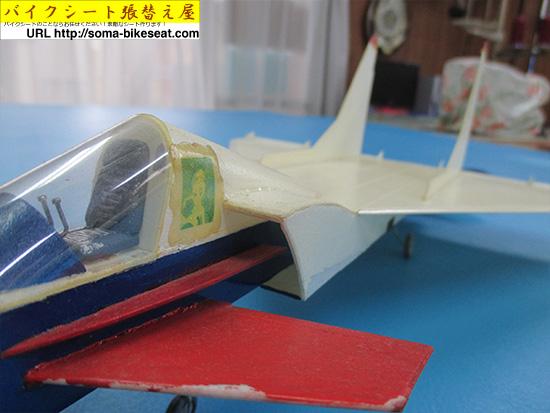 手作りデルタ飛行機2