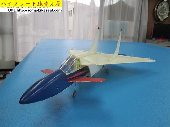 手作りデルタ飛行機