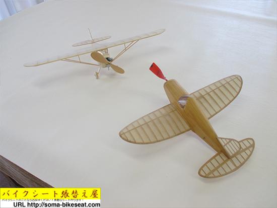 手作り模型飛行機9