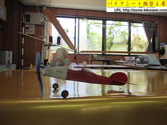 手作り模型飛行機4