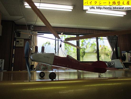 手作り模型飛行機3