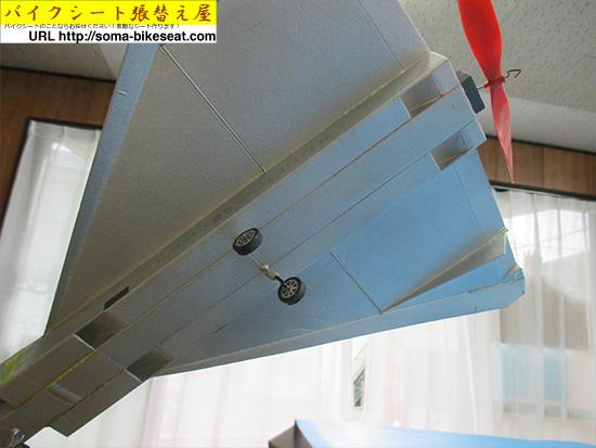 手作りデルタ飛行機6