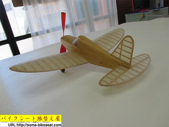 手作り模型飛行機10